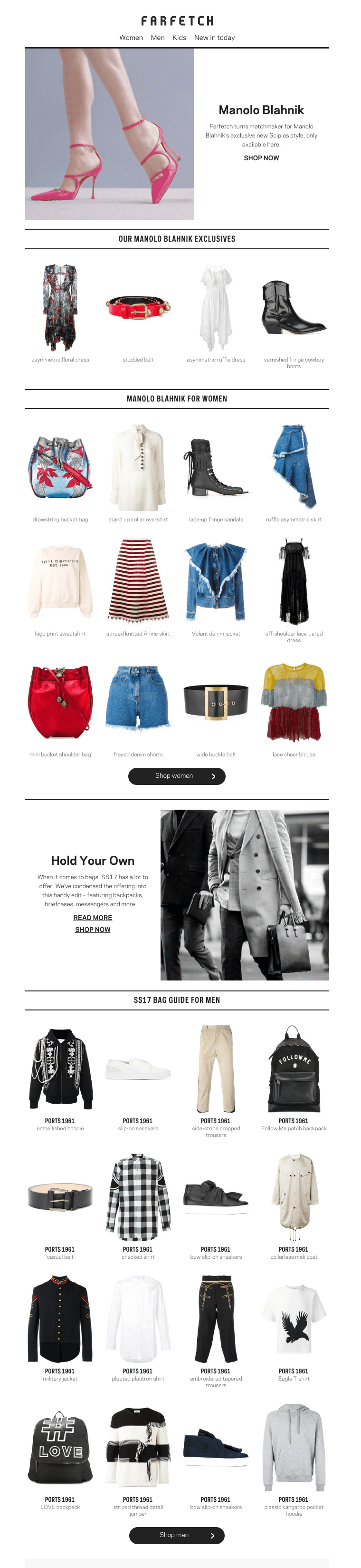 soundest-ecommerce-newsletter-examples9
